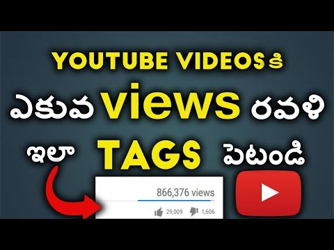 How to tag your youtube videos in telugu || How to get more views on your youtube videos |Sai Nithin