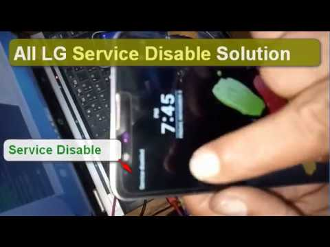 All LG Service Disable Easy Solution-at home, LG LS775 G3 G4