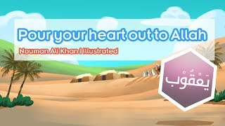 Pour your heart out to Allah swt | Subtitled