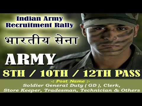 New Rally Bharati Indian army open rally Rajasthan