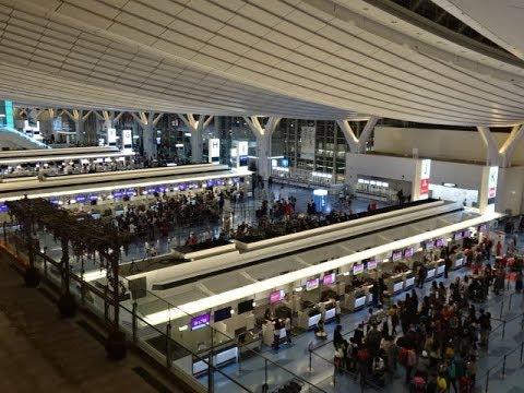 Haneda Airport, Tokyo, Japan - Japan Airlines Departure