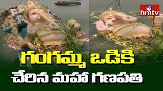 Khairatabad Ganesh Immersion Completed 2019 | Khairatabad Ganesh Idol Immersed at 2pm | hmtv