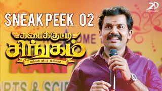 Kadaikutty Singam Sneak Peek 2 | Karthi