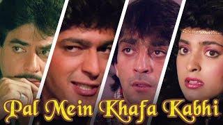 Pal Mein Khafa Kabhi - 90's Item Song | Juhi Chawla, Chunky Pandey | Zahreelay