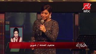 الحكاية | شيرين بأول رد لها على أزمتها: لن أسمح لأحد بالتشكيك في حبي لبلدي !
