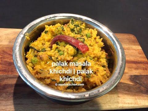 palak khichdi recipe | veg palak khichdi | how to make palak khichdi | palak masala khichdi