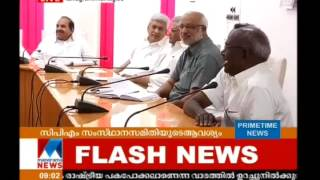 CPM committee criticized police  | Manorama News