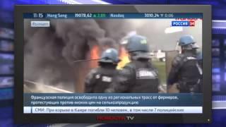 Французские фермеры завалили трассу навозом