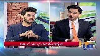 Geo Pakistan - 07 December 2017