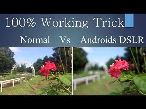how to Blur image background in android | smart tech