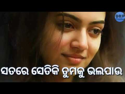 whatsapp status video odia sad song download