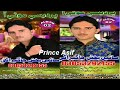 Pistol Ja Fire Kare Sain Bux Jagirani New Album 2 2018 Sindhi New Songs mp3