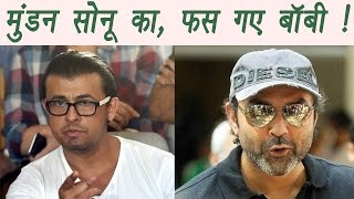 Sonu Nigam Azaan Controversy: Bobby Deol WAITED for an hour because of Sonu | FilmiBeat