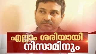 Who is trying to save Chandra bose murder culprit nisham | Asianet News Hour 22 Oct 2016
