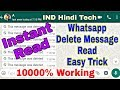 How To Read Deleted Message On Whatsapp Messenger|| Read Deleted Message On Whatsapp Chat