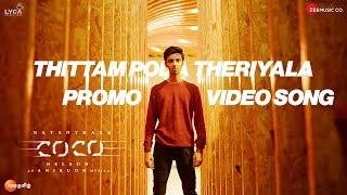 Kolamaavu Kokila Coco  Thittam Poda Theriyala Promo Video Song  Nayanthara  Anirudh Ravichander