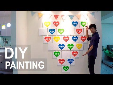 DIY Home Decor : Heart Acrylic Painting Display - DIY 인테리어