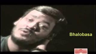 Bhalobasa | Srikanto Acharya | Best Of Bangla Songs