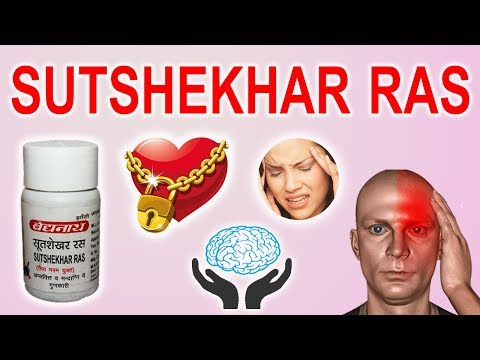 Sutshekhar Ras - Get Rid of All Types Of Brain, and Heart Problems With This Ayurvedic Medicine.