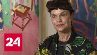 Марина Лошак: выставка коллекции Сергея Щукина побила все рекорды посещаемости в Париже - Россия 24