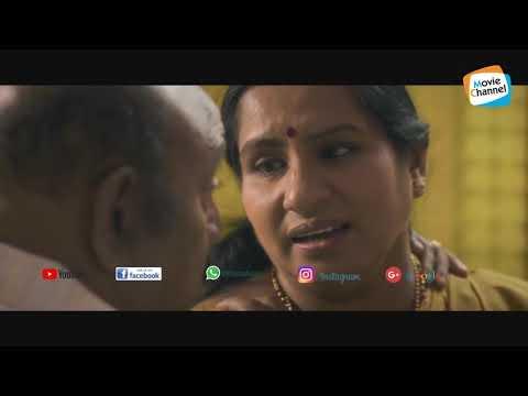 Xxx Mp4 വയസായ സമയത്തും ഇതിനോടുള്ള ആക്രാന്തത്തിനു ഒരു കുറവുമില്ലല്ലേ Malayalam Comedy Comedy Movies 3gp Sex