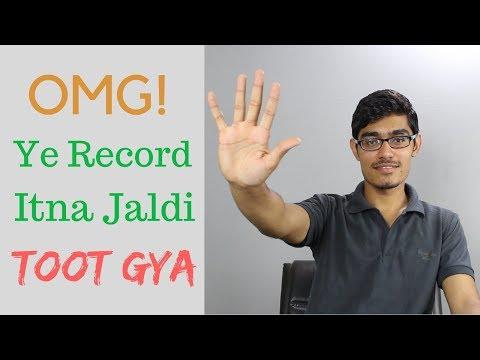 5 Most Short-lived Records in Cricket | Brian Lara's 400 | SportShala | Hindi