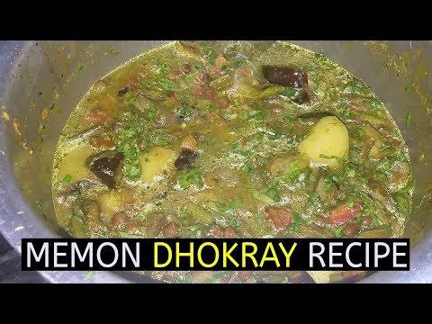 Famous MEMON DHOKRAY / MUTHIYA Recipe + Fried Fish as bonus