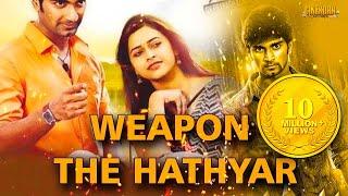 Eetti - Weapon The Hathyar | Adharvaa, Sri Divya | G. V. Prakash Kumar | Full Movie ᴴᴰ