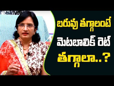 What is Metabolic Rate? Why it's Get Decreased l Doctor Advice l Hai TV