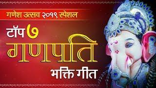 Top 7 Ganpati Bhakti Songs   Sonu Nigam   Rahul Vaidya   Abhijit Kosambi