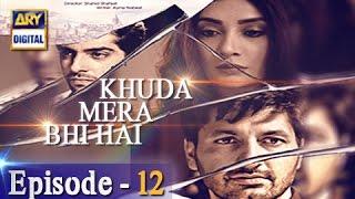 Khuda Mera Bhi Hai Ep 12 - 7th January 2017 - ARY Digital Drama