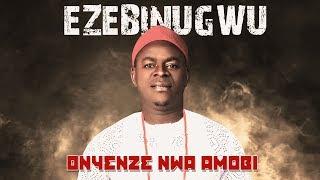 Umu Obiligbo - Igbo Na Egbu Onwe Ha - myvideoplay com Watch and