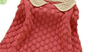 Kids Sweater Grapes Design In Hindi/requested Video/knitting Patterns:design-101