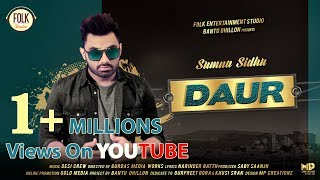 Daur (Full Song) || Sumna Sidhu || Desi Crew  || Latest Punjabi Songs 2017 || Folk Studio