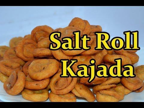 Salt Roll Kajada | சால்ட் ரோல் கஜடா | Snacks recipe | Crispy snacks