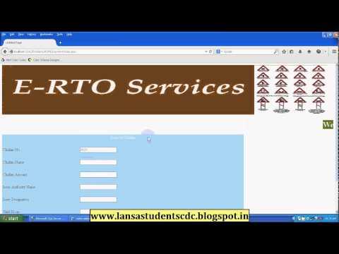 E - RTO Services