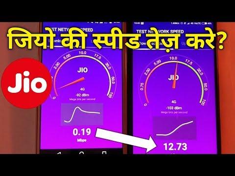 Jio Speed : How to Increase Jio 4G Speed ? Jio Net Settings
