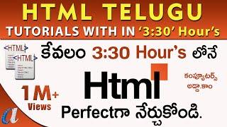 HTML Tutorials in Telugu || with in \