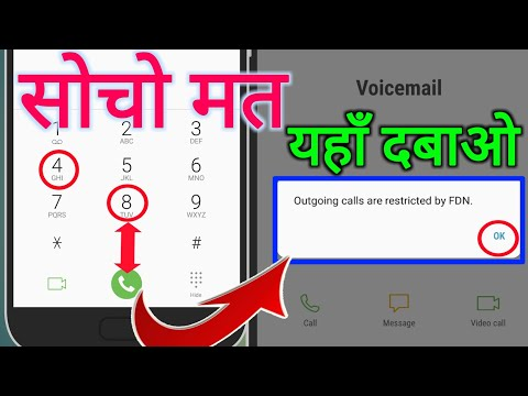 4-New Amazing Mobile Tricks 2018 You Will Start Using Now || by technical boss