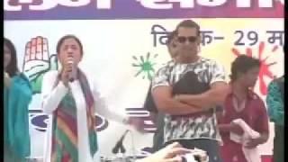 Salman Khan tries his luck in POLITICS   Salman