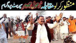 Manzor kirlo Dhool jhumar Muqabla Super hit VIDEO You TV Kirlo