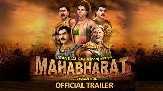 Mahabharat - Official Trailer - Amitabh Bachchan, Ajay Devgn, Vidya Balan, Sunny Deol