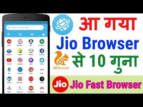 JioBrowser । Indian Browser,Opera se bhi Fast,UC se bhi Fast,JioBrowser Fast, Lite & Indian Language