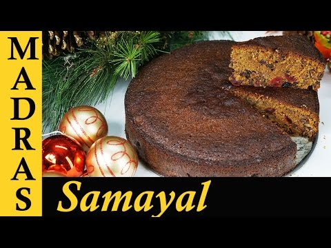 Plum Cake Recipe in Tamil / Fruit Cake Recipe in Tamil