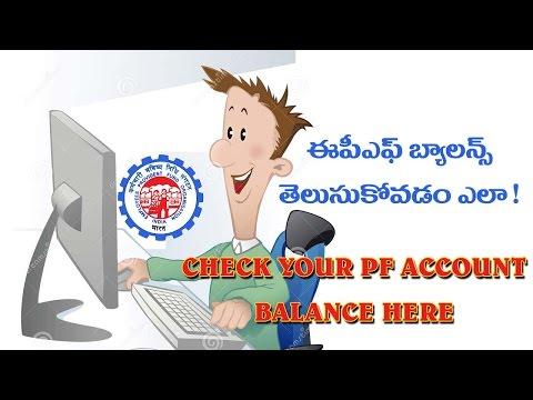 How To Epf Balance Check 2017 | telugu videos