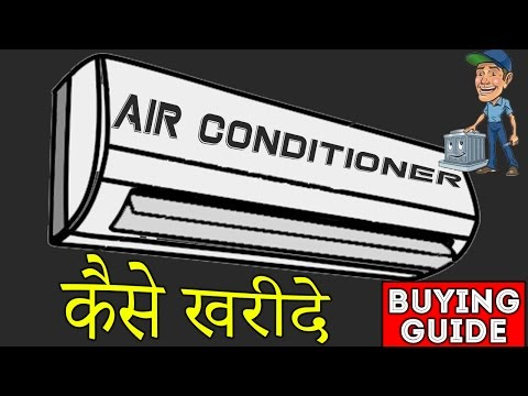 How to Buy Best Air Conditioner | AC Buying Guide india 2017 [Hindi]