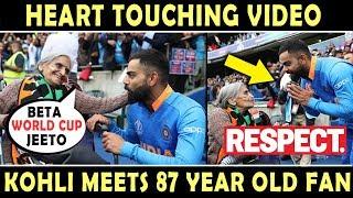 Virat Kohli & Rohit Sharma ❤ | Heart touching Video | Respect | ICC World Cup 2019