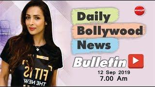 Malaika Arora | Arjun | Kareena Kapoor | Priyanka Chopra | Bollywood News | 12th Sep 2019 | 7 AM