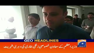 Geo Headlines - 06 PM - 21 October 2018