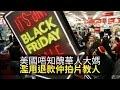思浩分享唔知醜大媽濫用退款機制,用咗成年嘅吸塵機攞去退錢仲笑制度蠢!(大家真風騷)